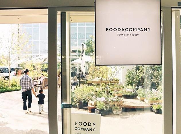 FOOD&COMPANY湘南店