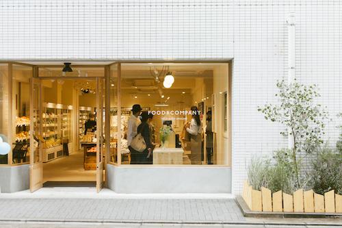 FOOD&COMPANY 学芸大学店