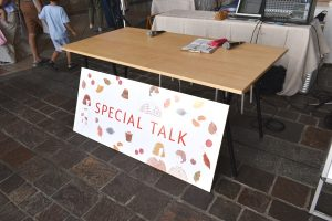FANTASTIC MARKET SPECIAL Talk